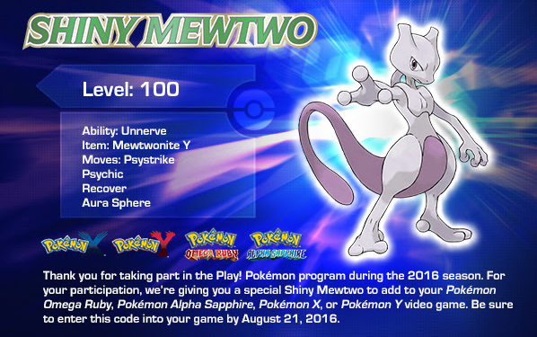 mewtwo distribution event in 2016 giving out shiny mewtwo for participating in Pokémon Play